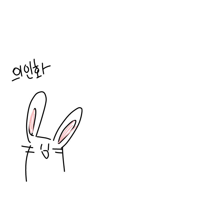 의인화 해.. : 의인화 해주세요 스케치판 ,sketchpan