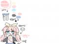 새자캐입니.. : 새자캐입니다ㅜ 연성해주세오ㅜㅜㅜㅜ ((엉 없어 스케치판 ,sketchpan