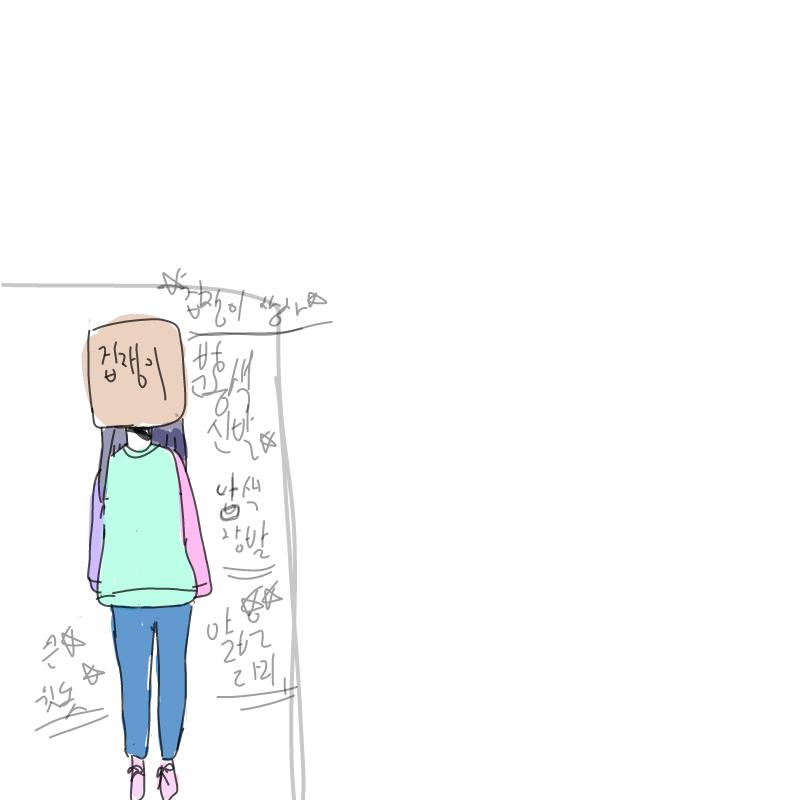 남샥 장발,.. : 남샥 장발, 얇은 다리, 겁쟁이 상자, 큰  윗옷, 분홍색 컨버스 등등.. 스케치판 ,sketchpan