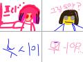 프리의진화1 : ㄷㄷㄷㄷㄷ 스케치판 ,sketchpan