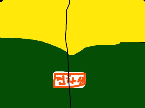 새마을퇘역 : ㅠㅠㅠㅠㅠㅠ 스케치판 ,sketchpan