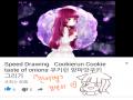 쿠키런에 .. : 쿠키런에 양파맛쿠키를 한번 그려봤어요..!! 유튜브에 천여별 검색하고 구독한번씩만 해주세요ㅎㅎ끝까지 보시면 뭔가 나옵니다!! 스케치판,sketchpan