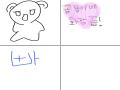 곰돌이에화장 : 곰돌이에화장 스케치판 ,sketchpan