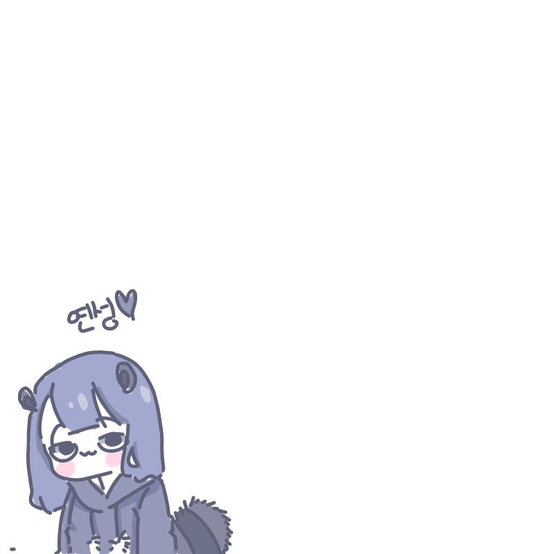 연성♡♡♡.. : 연성♡♡♡♡ 스케치판 ,sketchpan