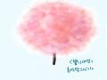 나무같아진.. : 나무같아진거 같죠?ㅜ 스케치판 ,sketchpan