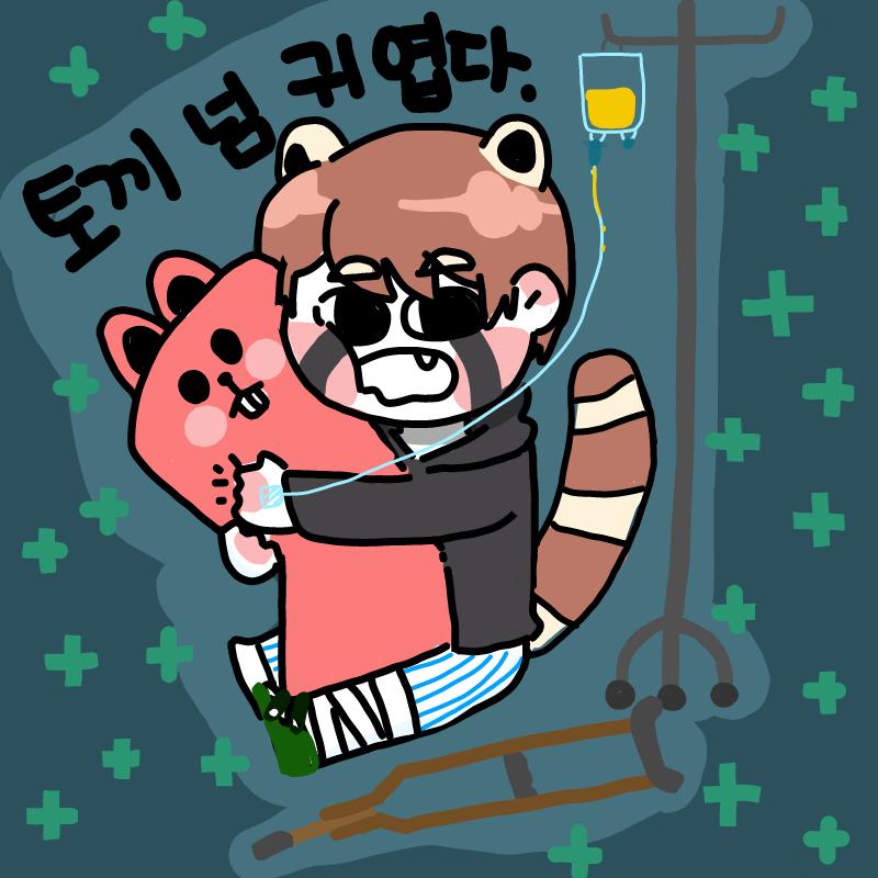 토끼♡ : 토끼♡ 스케치판 ,sketchpan