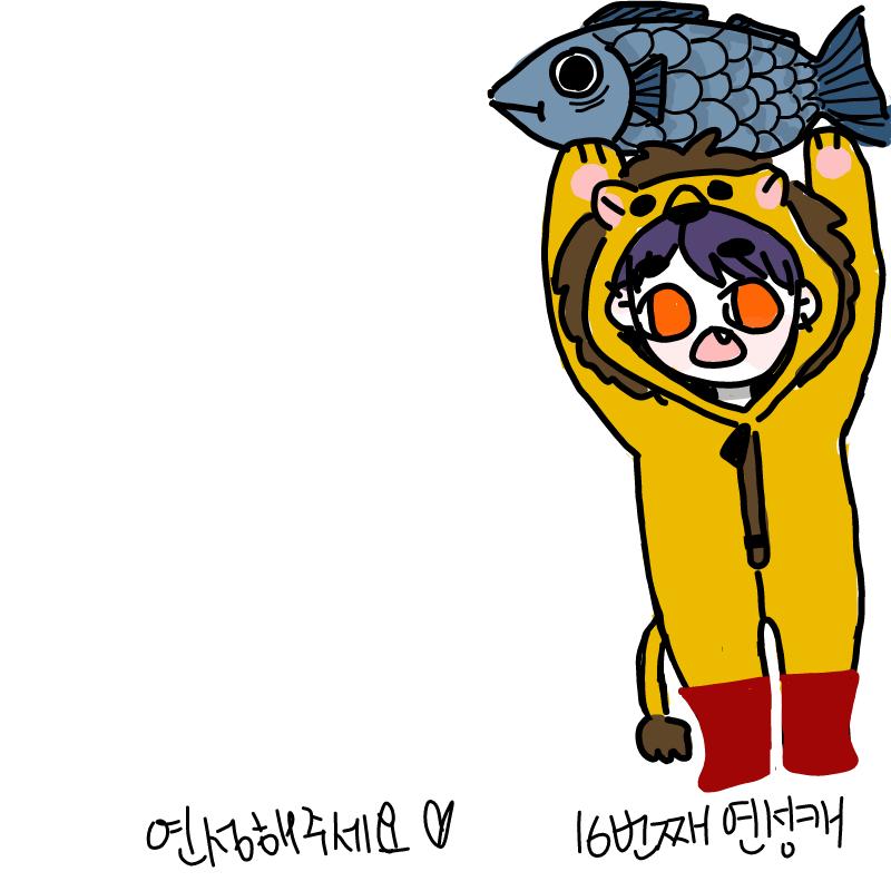 연성캐♡ : 연성캐♡ 스케치판 ,sketchpan
