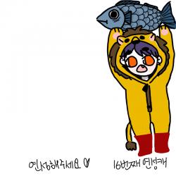 연성캐♡ : 연성캐♡ , 스케치판,sketchpan,우유한잔