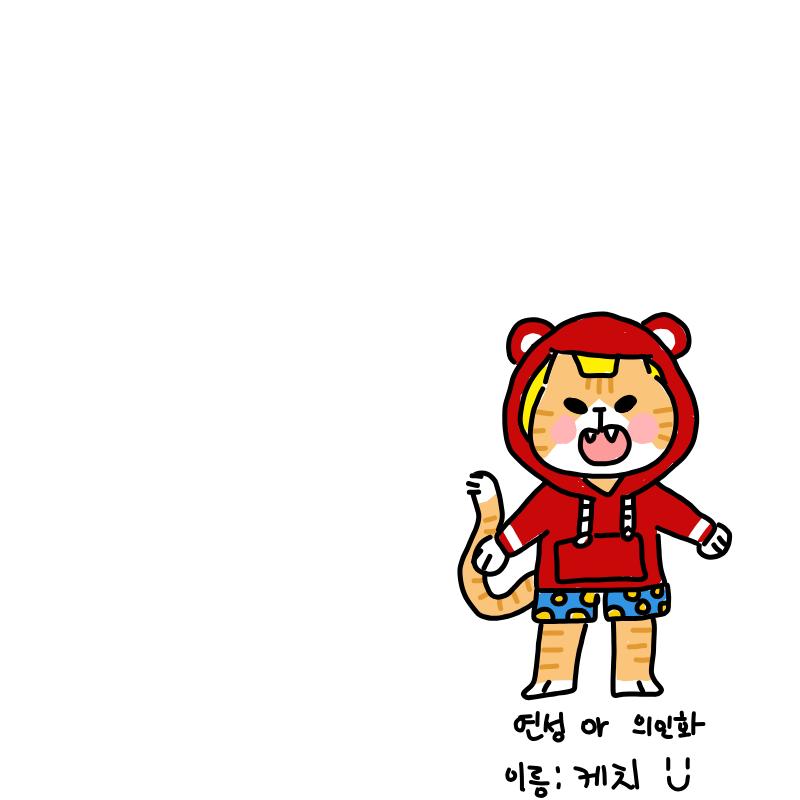 케치 연성.. : 케치 연성해주세요~♡ 스케치판 ,sketchpan