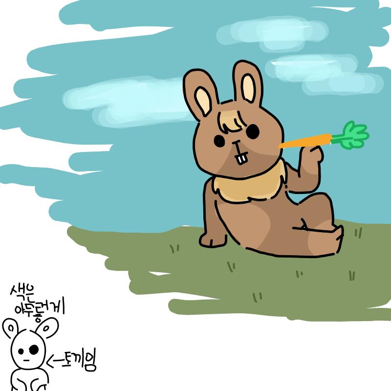 자유 : 자유 스케치판 ,sketchpan