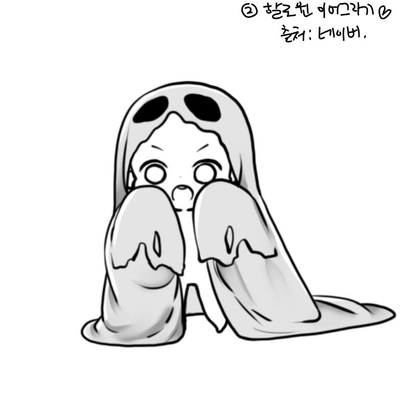 할로윈~~.. : 할로윈~~♡ 스케치판 ,sketchpan