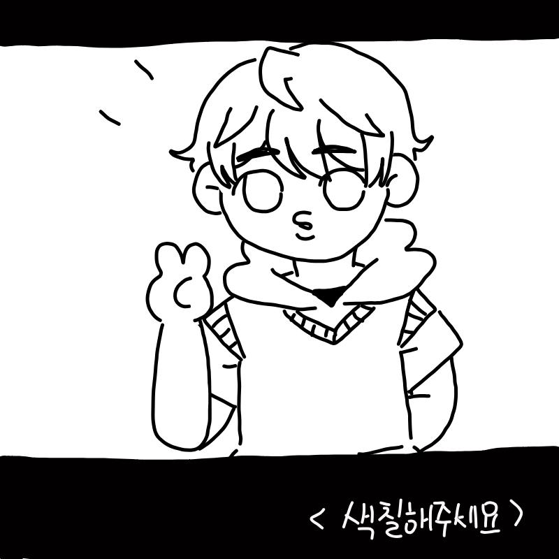 색칠해주세.. : 색칠해주세요♡ 스케치판 ,sketchpan