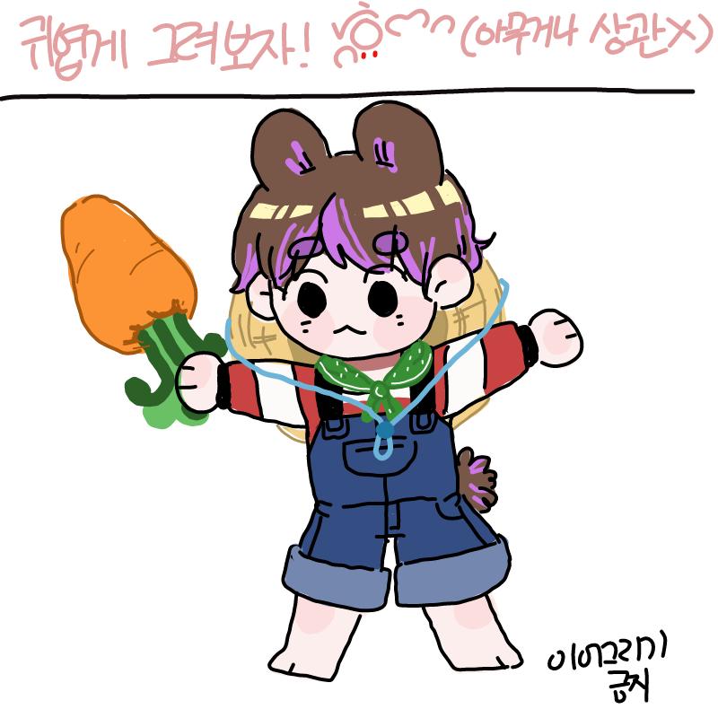 토끼♡  멋.. : 토끼♡  멋대로 이어그리기X 스케치판 ,sketchpan