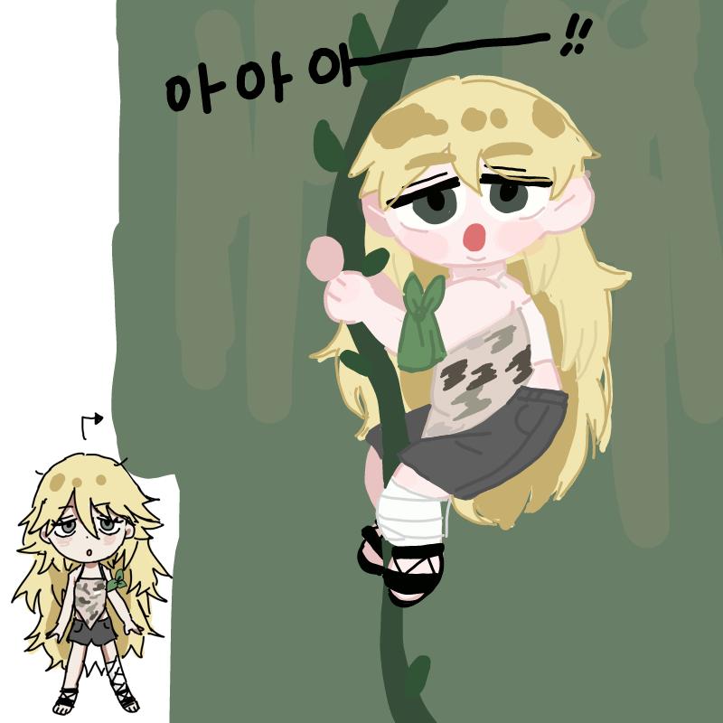 정글 느낌.. : 정글 느낌나서ㅎㅎ  무테로 도전! 캐가 넘예뻐요ㅎㅎ 스케치판 ,sketchpan