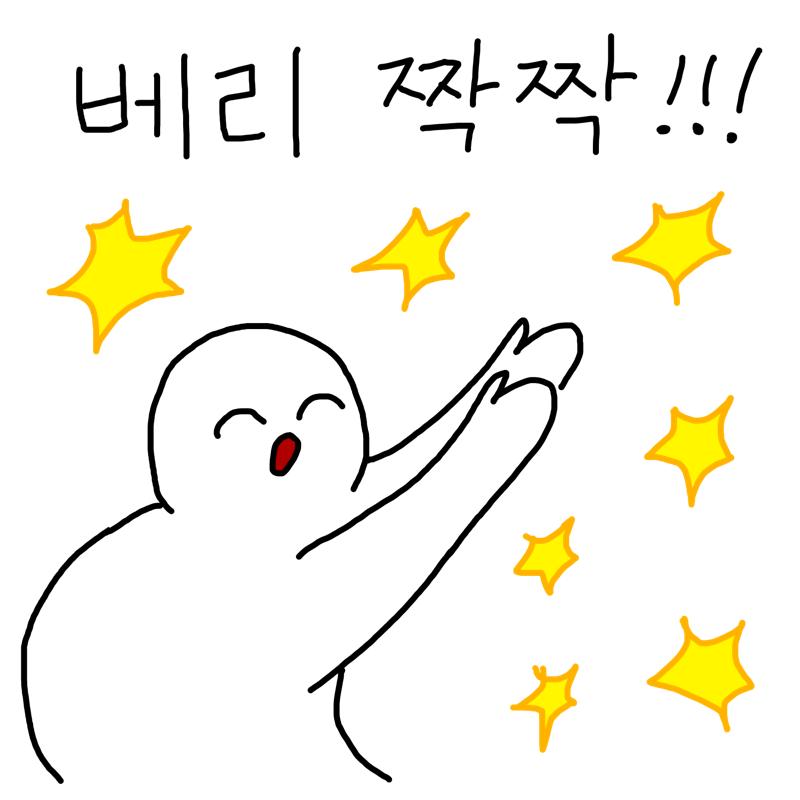 출처:콩글.. : 출처:콩글리쉬이즈꿀잼 스케치판 ,sketchpan