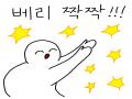 출처:콩글.. : 출처:콩글리쉬이즈꿀잼 스케치판,sketchpan