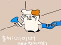 출처:비투.. : 출처:비투비를 좋아하는 어떤 멜로디. 스케치판,sketchpan