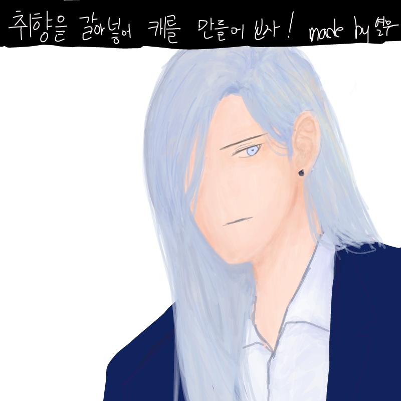 표현을못하.. : 표현을못하객군 스케치판 ,sketchpan
