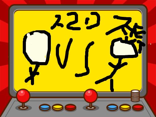 졸라맨 전투 : 졸라맨 전투 스케치판 ,sketchpan