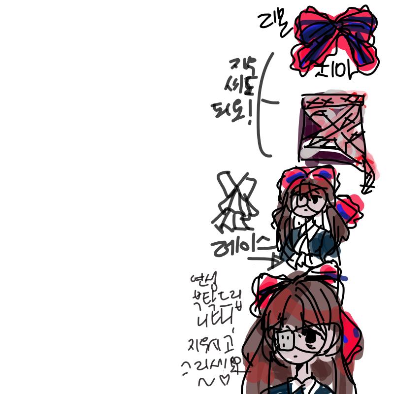 새 캐 짠 .. : 새 캐 짠 김에..슬쩍 연성 부탁해봅니다. .! 스케치판 ,sketchpan
