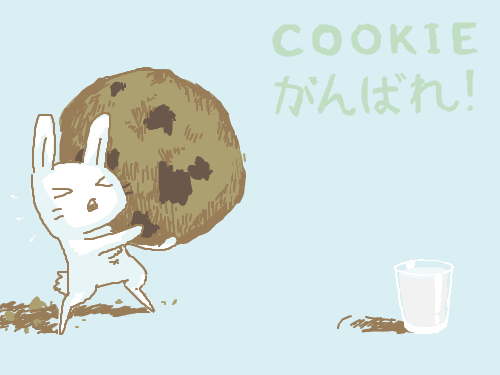 alt text: An illustrated bunny strives mightily with a huge chocolate chip cookie, carrying it towards a distant cup of milk. English text on the image reads COOKIE. Japanese text on the image reads がんばれ (pronounced: gun bah ray. Meaning: Don't give up!)