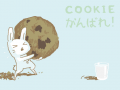 cookie ganbare : you can do it, bunny~ 스케치판 ,sketchpan