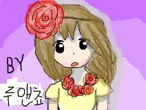 장미소녀 수정편 : 수정 !!!! 스케치판 ,sketchpan