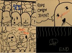 거침없이하이킥 : 지하철에서 이상형을 만났다고 착각한 그녀의 슬픈사연 , 스케치판,sketchpan,스케치판