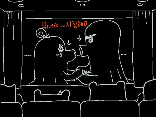 오래된연인4 : 영화를 보러간 오래된 연인의 모습을 코믹하게 그려봤어용 ㅎㅎㅎ 스케치판 ,sketchpan