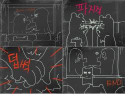 오래된연인4 : 영화를 보러간 오래된 연인의 모습을 코믹하게 그려봤어용 ㅎㅎㅎ , 스케치판,sketchpan,스케치판