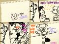 오롱이일기a : 그녀가 처음 토끼를 만났을 때의 이야기^^ 스케치판 ,sketchpan