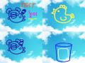 테스트놀이 : 테스트놀이 스케치판 ,sketchpan