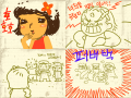 호호호 : 어떤 괴짜 여자아이의 이야기 스케치판 ,sketchpan