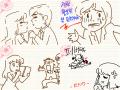 호호호3 : 2편에 이어지는 내용입니다^^ 스케치판 ,sketchpan