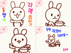 라면끓이기 : 토끼짱의 초간단 라면 끓이기 , 스케치판,sketchpan,스케치판
