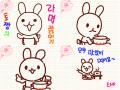라면끓이기 : 토끼짱의 초간단 라면 끓이기 스케치판 ,sketchpan