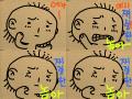 에라이 : 열받을때~외쳐보아용 스케치판 ,sketchpan
