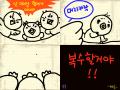 미운오리1 : 미운오리새끼의 모험이야기 스케치판 ,sketchpan