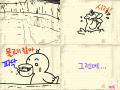 미운오리4 : 미운아기오리의 생각 스케치판 ,sketchpan