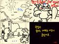 미운오리6 : 미운오리의 정체! 스케치판 ,sketchpan