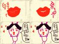 입맞춤 : 우웅~님하~~우웅.....(때려주고싶다..) 스케치판 ,sketchpan