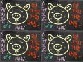 돼지의강요 : 돼지의강요 스케치판 ,sketchpan