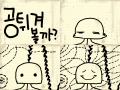 알수없음 : 알수없음 스케치판 ,sketchpan