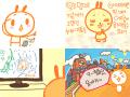AniPAN-Play : AniPAN-Play 스케치판 ,sketchpan