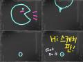 하이~스케치판 : 통통이의유혹 ㅋㅋㅋ 스케치판 ,sketchpan