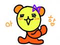 아항곰 : 날 마음데로 해주삼 스케치판 ,sketchpan