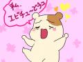 에비츄를 아시나요 : 너무나 귀여운 햄스터 애비츄~하지만 19금이예용! 스케치판 ,sketchpan