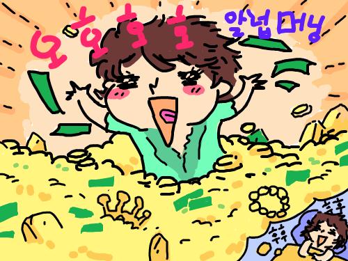 돈돈돈 : 알러뷰 머니~ㅎㅎㅎ 스케치판 ,sketchpan