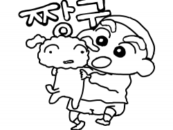 짱구와흰둥이 : 짱구와흰둥이를 예쁘게 칠해 보세요~^^ , 스케치판,sketchpan,스케치판