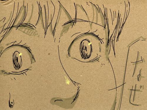 이유라면.. : 물을 것도 없어 그렇게 돼니까 그렇게 된 것일뿐 스케치판 ,sketchpan